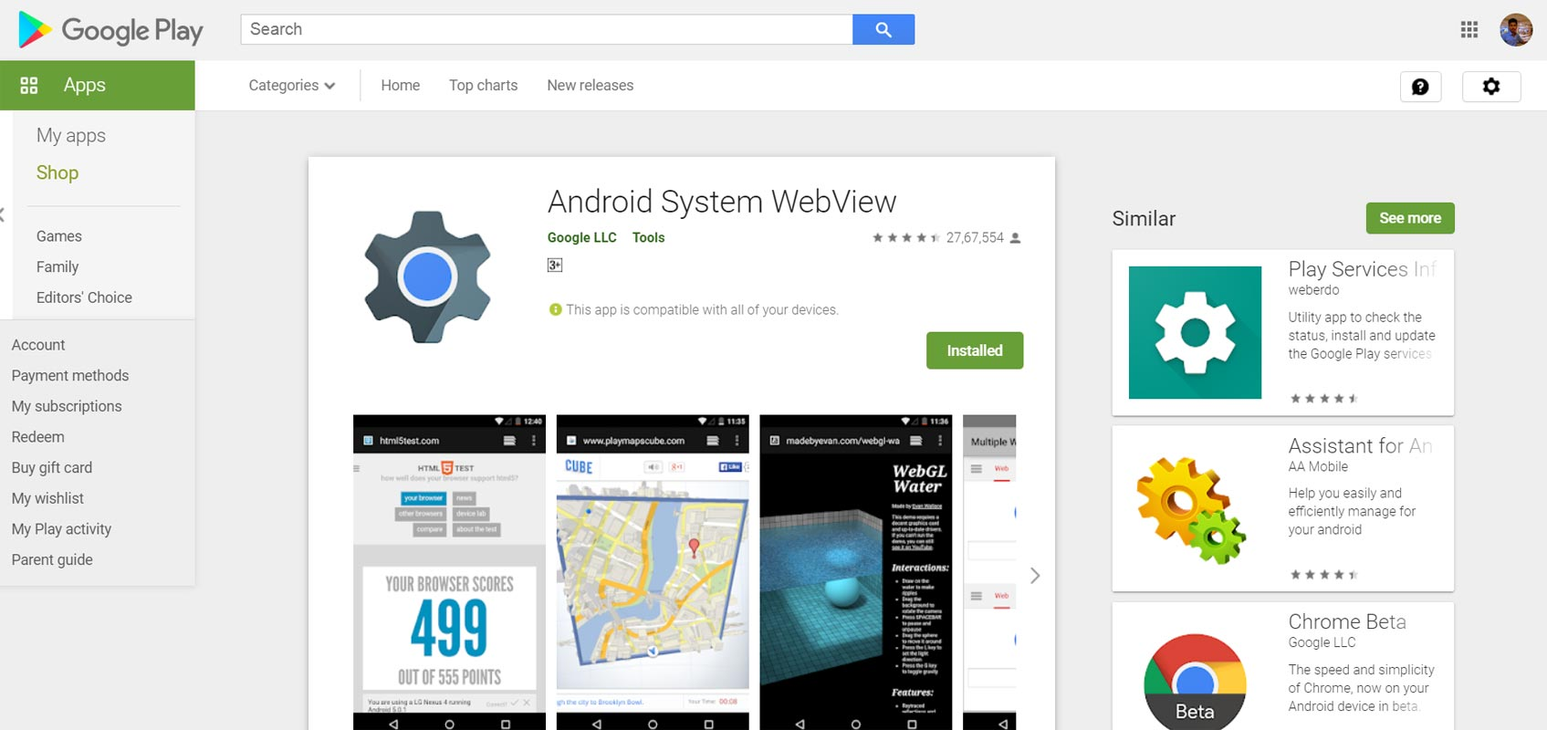 Android-Web-View-in-Play-Store