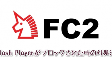 FC2 Live For PC, Windows & Mac - Free Download