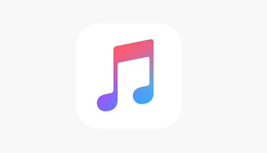 Enable or Disable Apple Music