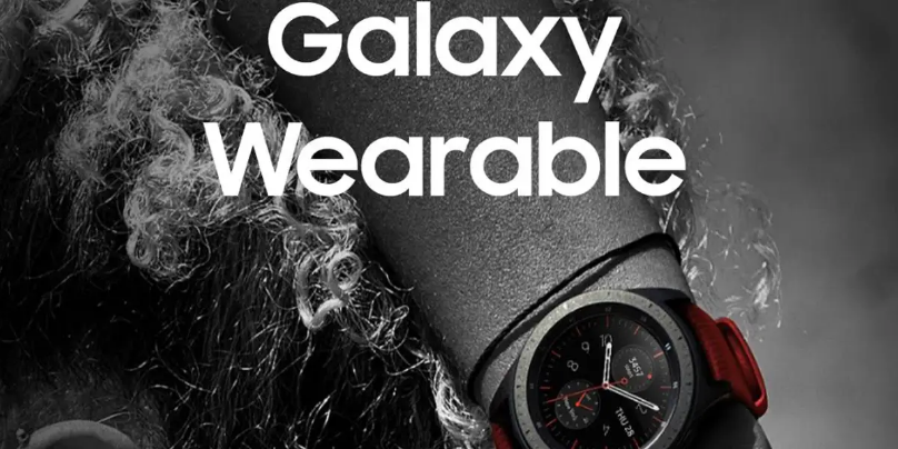 Galaxy Wearable app for PC