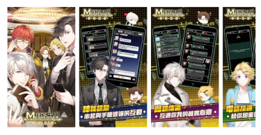 mystic messenger pc
