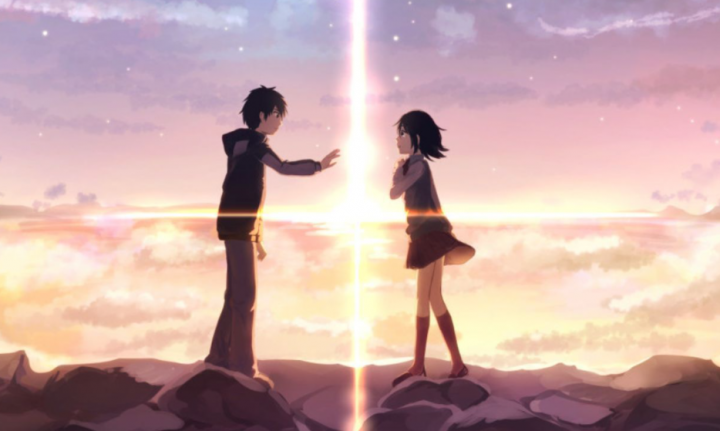 where to watch your name